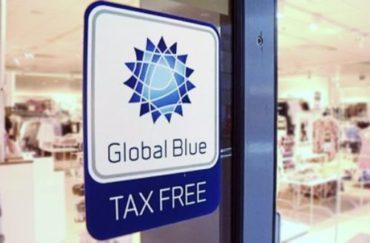 Россия Tax Free